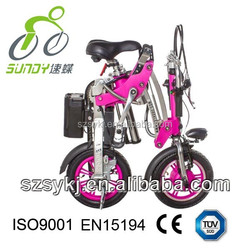 Lithium Battery Power Supply 250w low cost wholesale folding e motorcycle made in China