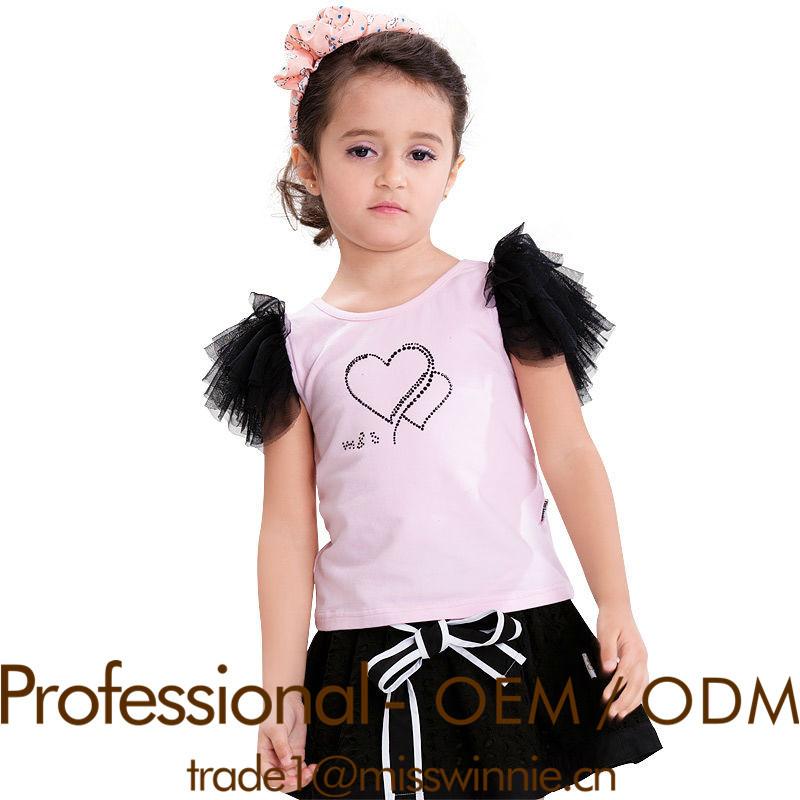 fashion_lovely_short_sleeve_yarn_pink_girl.jpg