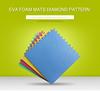 Colorful leaf texture Puzzle eva mat
