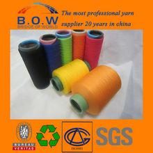 PP Filament yarn /polypropylene overlock yarn Resin Yarn Grade China Cotton Fabric Distributor