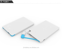 Super slim 2000mAh power bank charger with dual output made in China
