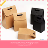 Environmental friendly machine kraft paper bag