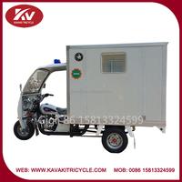 200cc 3 wheel hospital closed cabin passenger life saving emergency ambulance tricycle