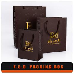 guangzhou unique charcoal packaging bag