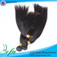 Tangle free brazilian human hair wet and wavy weave