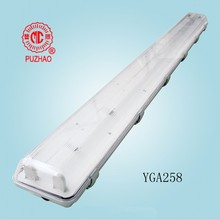 T8 2X58W ip65 waterproof fluorescent light fixtures (light fitting)