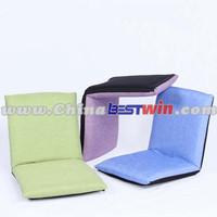 Portable Adjustable Japanese Folding Floor Chair