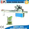 Conventient Maintenance Horizontal Flow Wrapping Machine For Fruit