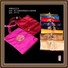 Cheap new arrival green jewelry draw string pouch bags