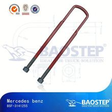 BAOSTEP Oem Small Order Accept Axle U Bolts For Benz