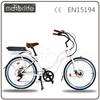 MOTORLIFE/OEM brand EN15194 2015 best selling 1000w 48v electric pedal mopeds
