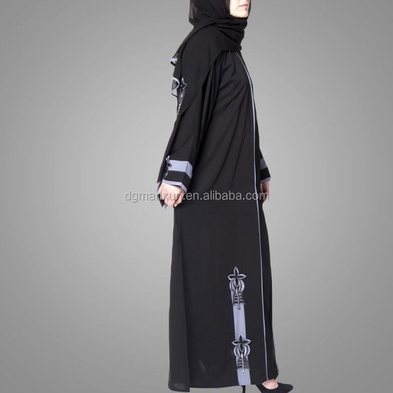 Butterfly dubai black embroidered abaya kaftan long sleeves dubai black long loose cardigan