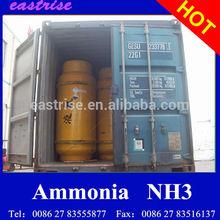 el amoníaco plantas de refrigeración