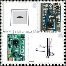 2012 new pir sensor module for auto urinal (remote controlled)
