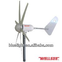 off-grid wind turbines generator small power 300W WS-WT300 low start wind low noise