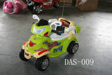 Battery operated mini kids electric motorcycle , child electric motorcycle for kids