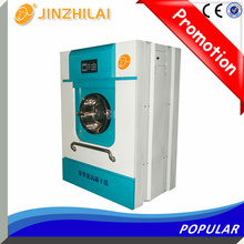 12kg 15kg 20kg commercial washer and dryer price