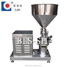 Sanitary Stainless Steel water powder mixer,liquid powder mixing machine