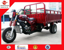 MAX LOADING:2 TONS!!!! TRICYCLE CARGO THREE WHEELER FARMING 3 WHEEL HOT SALES IN AFRICA YEMEN