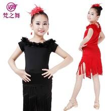 High milk silk tassel fringe latin dance dress for children with size S M L XL ET-098