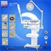 photon therapy mini portable facial equipment Cynthia Ru1304A beauty equipment