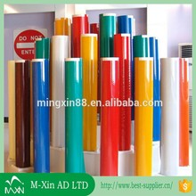 Guangzhou Mingxin various color available solar reflective film