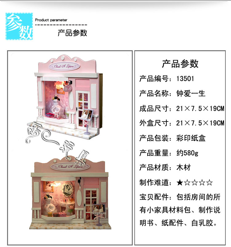 D0085 Youngsters DIY Home Assembling DIY Miniature Mannequin Package Picket Doll Home With Furnitures For Youngsters mini store