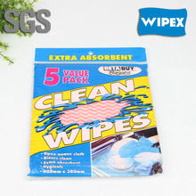 High Quality spunlace nonwoven household wipes viscose/polyester