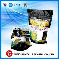 Custom hot chicken aluminum foil bag/aluminum foil high-temperature cooking bags