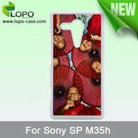 Sublimation PC hard case for Sony SP M35h