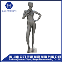 Fashion young female reproductive system vagina model