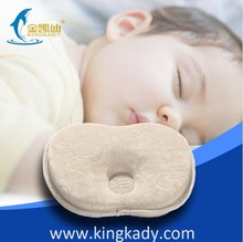 Memory Foam Chlidren care Baby health Pillow,Children Spine Care Pillow leather car seat neck pillow
