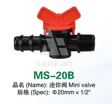 "Diámetro 20mm 1/2"" mini de plástico de la válvula ms-20b"