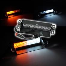 DIHAO 12V 8W Waterproof 8 LED Car Truck Emergency Flash Strobe Bulb White/Amber Light