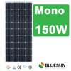Best sell bluesun high efficiency low price Mono 150W small solar panel for home use