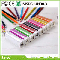 18650 battery powerbank 2600mAh lipstick OEM Logo for smart phones