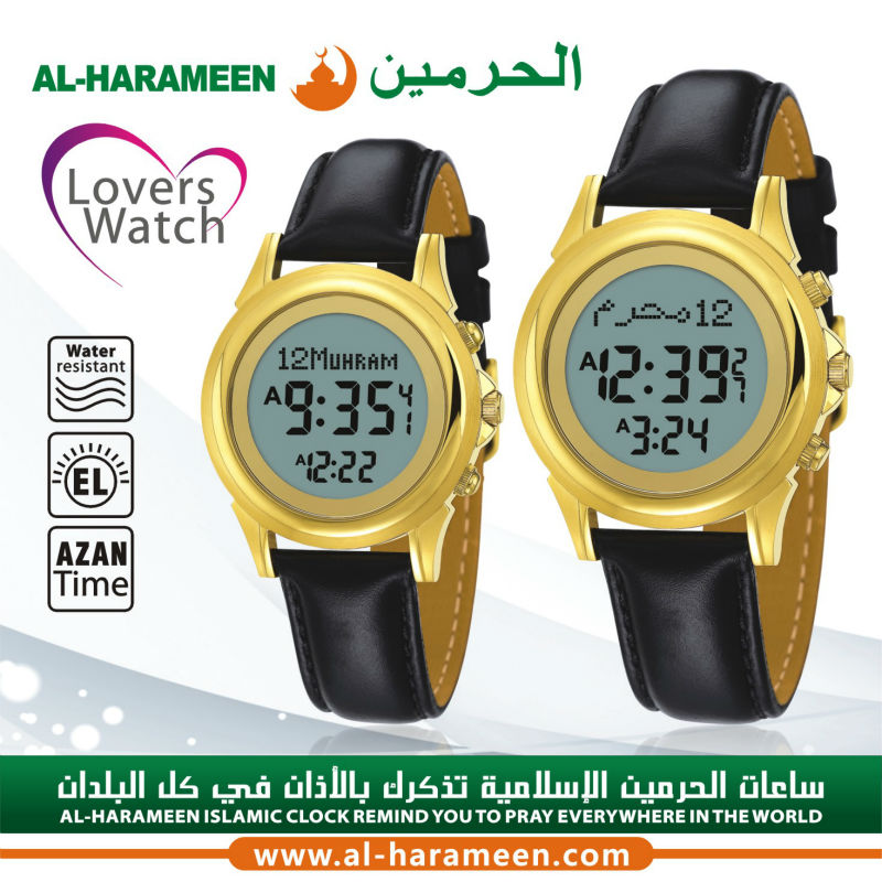 makkah digital ha 6381 buy digital fancy