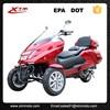 new 300cc motorcycle trike