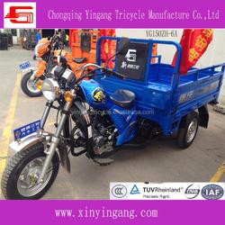 2015 hot selling cheap 150cc three wheel motorcycle