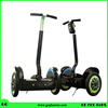 2015 Hot Sell Price China electric motor for scooter