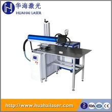 New design optical fiber welding machine OEM supply laser welding machine price electric cable welding machine