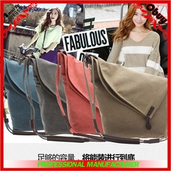 Cheap and fashion girly canvas bag for youth from tmall and taobao
