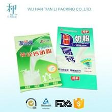 Custom Printed Food Packaging Composite Plastic Packet for Milk