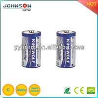C alkaline battery lr14 am- 2 parts dry cell battery