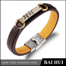 Baihui Jewelry- Wholesale Mens New Designs Fashion Leather Bracelet/High Qulity Personalized Fashion Bracelet 2016