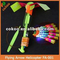 2013 Amazing led flying arrow FA-001
