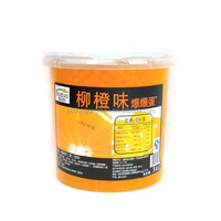 TOP Popping Lemon flavor Juice Ball boba supplier popping boba supplies wholesale