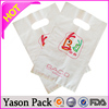 Yason hdpe buyers self adhesive pp bag stand up laminated aluminum foil mylar bottom bags