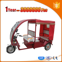 Brand new large loading electric three wheel cargo motorcycle with CE certificate