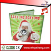 Chrismas Music Card/Christmas Music Cards